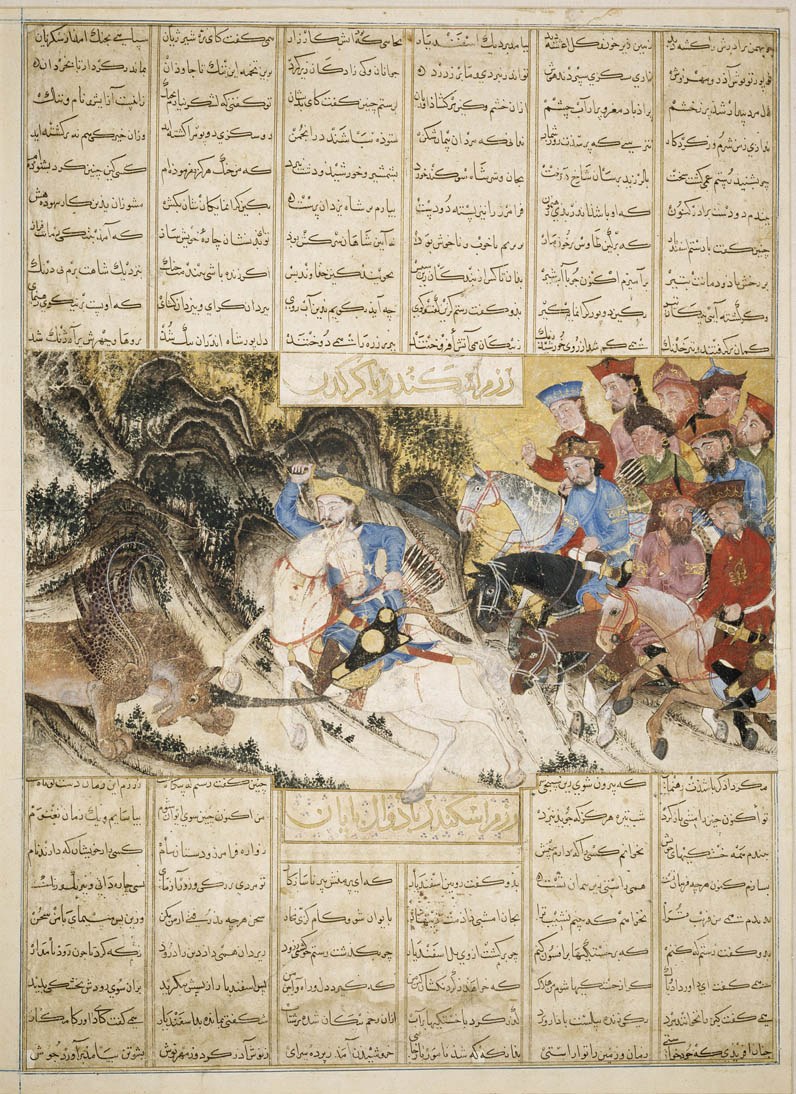 """Alexander Fights the Monster of Habash"" from the Shahnama"