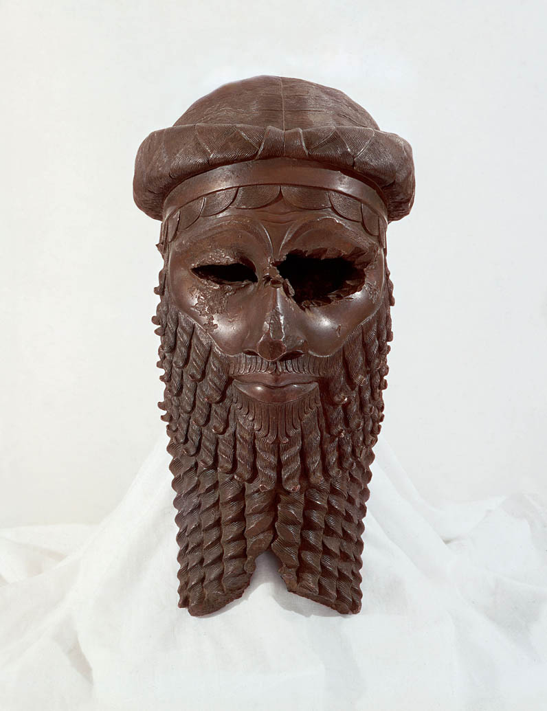 "Royal Portrait Head (""Head of Sargon the Great"")"