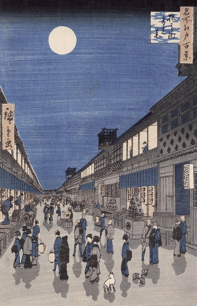 Night View of Saruwaka-machi (Saruwaka-machi Yoru no Kei) from One Hundred Famous Views of Edo (Meisho Edo hyakkei)